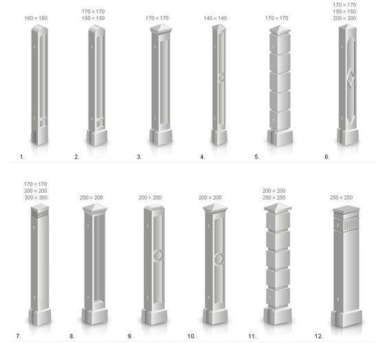 Бетонные столбики разной конфигурации