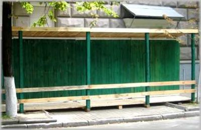 Деревянный забор для стройплощадки