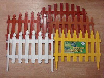 Для детской площадки лучше выбирать заборы с закругленной верхней частью