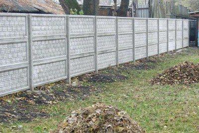 Глухой бетонный забор