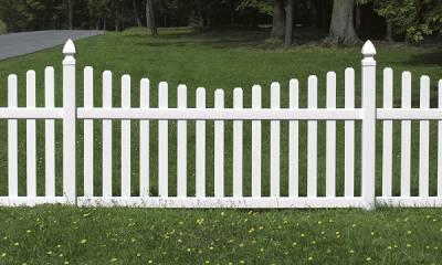 Невысокий секционный забор