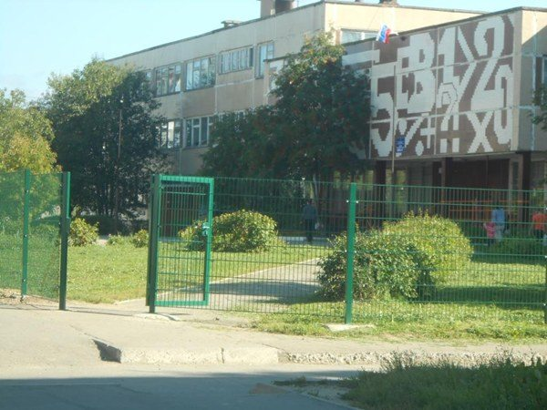 Решетчатый забор вокруг школы