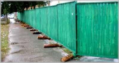 Как сделать временный деревянный забор
