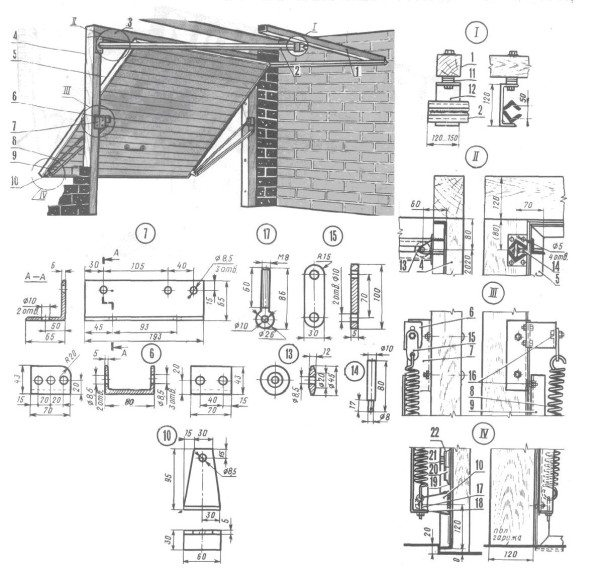 Схема устройства деревянных подъемных ворот с чертежами важных узлов