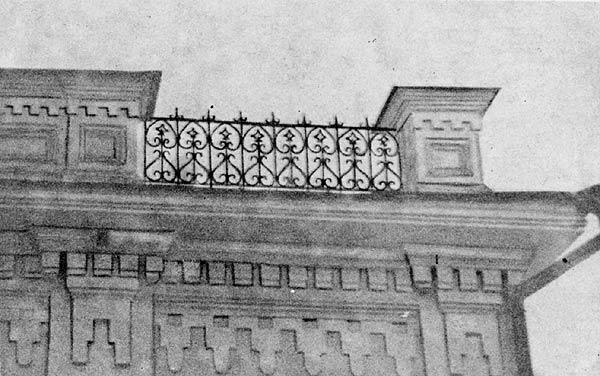 Старинный вариант ограждения на крыше