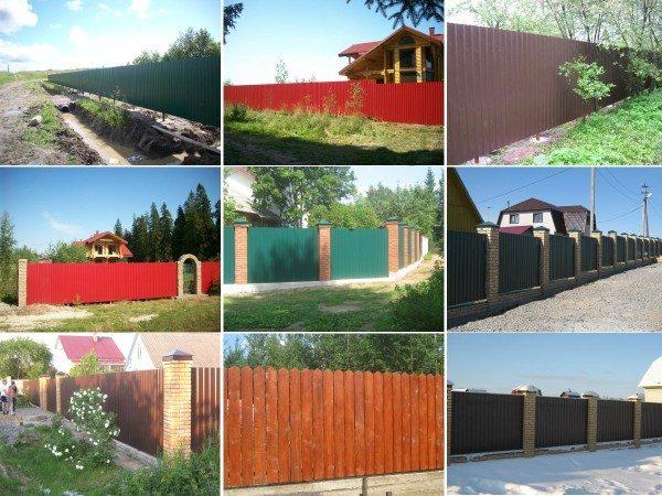Ограды разных типов