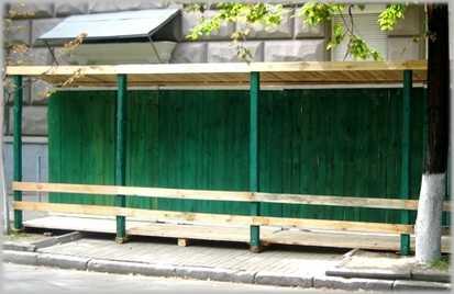Временный забор, обозначающий границу прохода